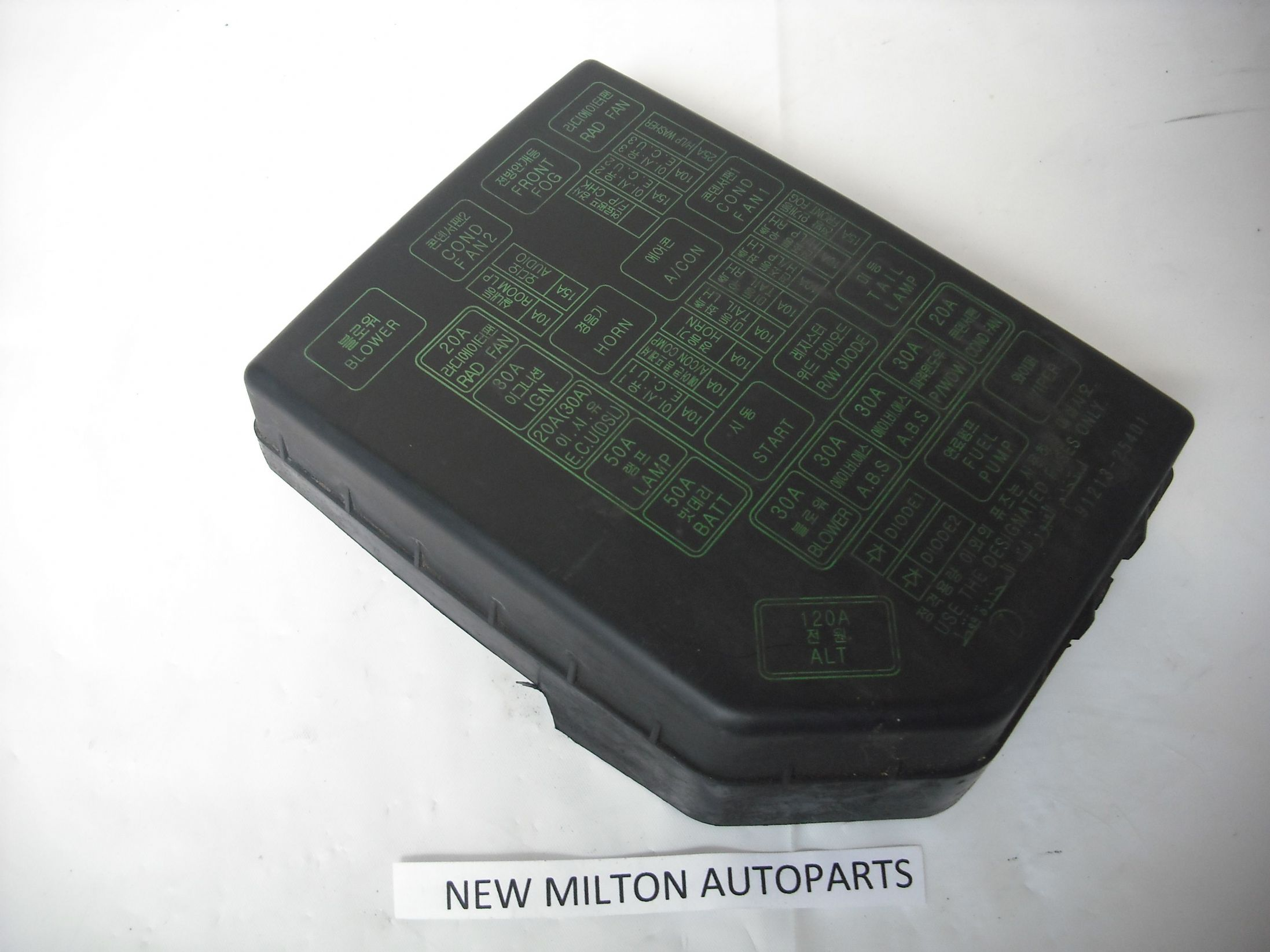 HYUNDAI ACCENT 2000-2003 FUSE BOX LID COVER